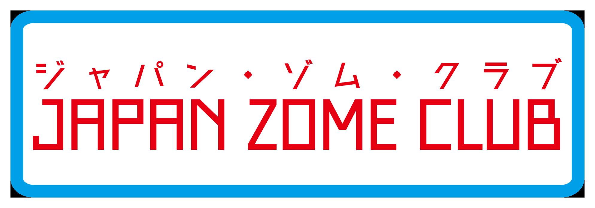 Japan Zome Club